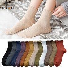 Autumn Winter Pure Cotton Short Socks Women Girl Candy Color Loose Breathable Japanese Style Harajuku Diabetic Socks EU 35-39