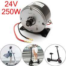 24v dc 250w brushless scooter elétrico kit de conversão do motor escovado conjunto do motor para bicicleta elétrica emoto skatebord bicicleta kit
