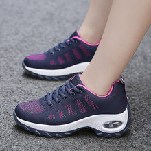 Женские кроссовки прочные Нескользящие модные визуально увеличивающие