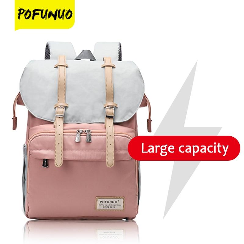 Mummi Backpack Organizer Women Diaper Bags Waterproof USB Baby Travel Black Gray Pink Red Green Purple Blue