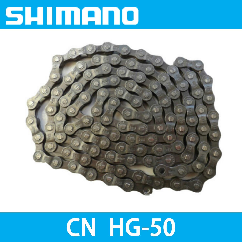 Shimano IG51 Chain MTB Mountain Bike 6s 7s 8s HG41 HG31 8 Speed Freewheel Chains