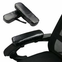 1 Pair Chair Memory…