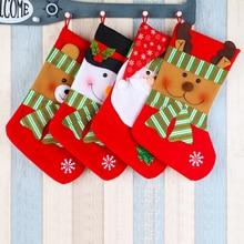1Pc Рождественский чулок подвеска Санта Клаус Снеговик медведь рождественские украшения Для дома партия декора дома год подарочные пакеты
