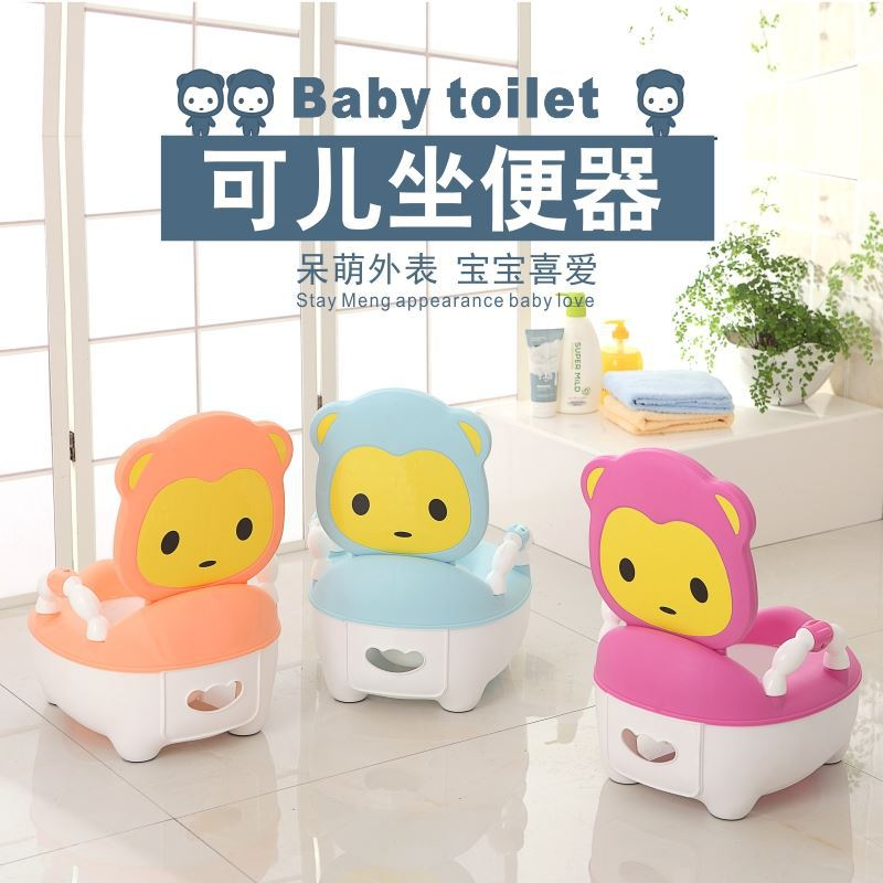 Toilet For Kids Baby Small Chamber Pot Infant Extra-large No. Men And Women Infants Urinate Urinal Stool Basin Toilet