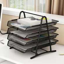 Organisateur de bureau, pour feuilles A4, documents, fichiers, lettres, livres, brochures, étagère pour plateaux à remplir, portoir à étagères, support de rangement en treillis métallique, nouveau modèle