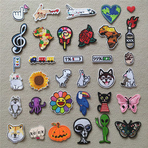 (46 Styles can Choose) Animals Clothes Patches for Stripes Flowers Clothing Stickers Iron on Appliques Alien Embroidery Badges
