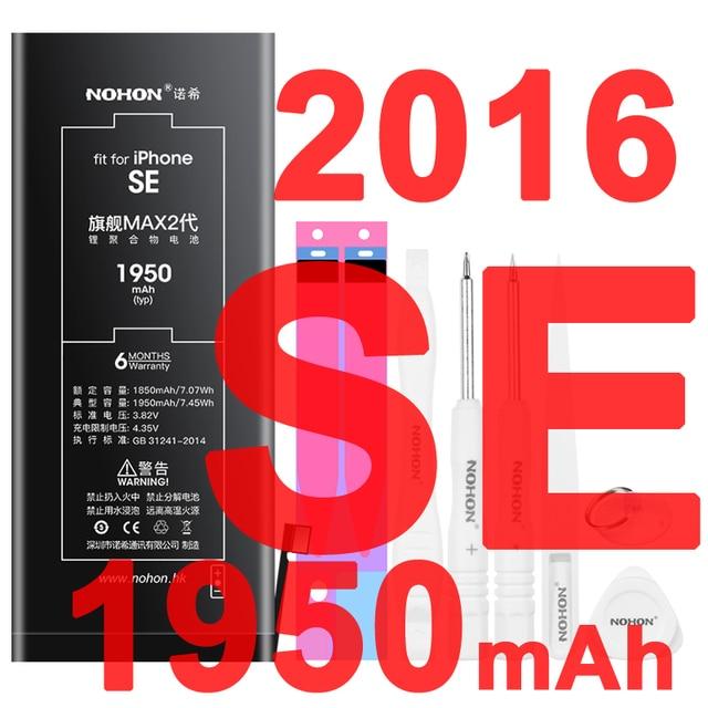 Nohon аккумулятор для iPhone SE 2016 iPhoneSE 5SE 1