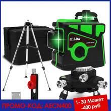 Niveau laser 12 lignes 3D 360 à nivellement automatique, ajustement horizontale et verticale avec viseur croix, faisceau de lumière vert super puissant