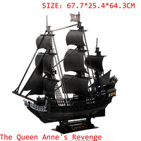 3D military assembled model puzzle Anne Queen Revenge No. Royal Victory F Children's education toys or decoration assembling