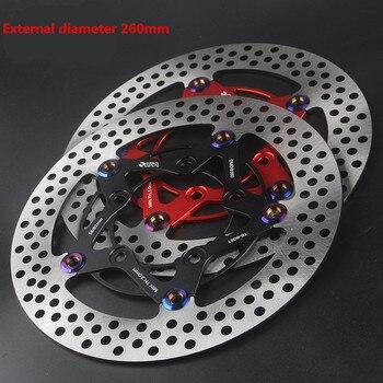 ユニバーサル rpm 260*58 ミリメートルオートバイ数値制御フローティングブレーキディスク cnc ブレーキローターディスクヤマハホンダオートバイ