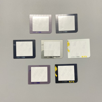 Glass lens mirror for Gameboy pocket GBP - sale item Games & Accessories