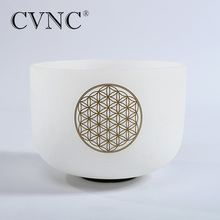 CVNC 8inch Note  C#/D#/F#/G#/A# Chakra Frosted Quartz Crystal Singing Bowl 8