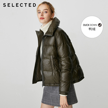 SELECTED Women's Loose Fit Pure Color Short Down Jacket S|41