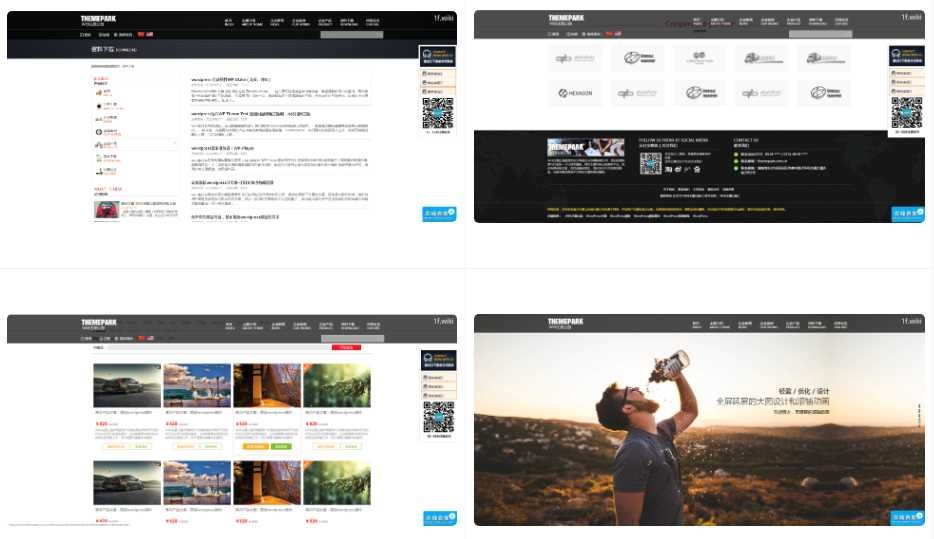 【WP企业主题】WordPress滚轴视觉企业网站模板