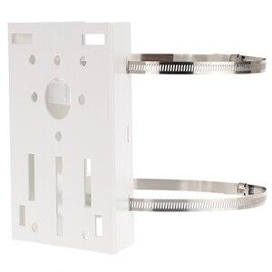 Металлический полюс/колонна крепление Петля Кронштейн 20 см PTZ угол для CCTV камеры безопасности