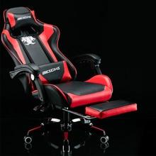 Новое поступление, игровое кресло из синтетической кожи для гонок, Интернет-кафе, WCG компьютерное кресло, удобный домашний стул