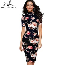 Nice forever Elegant Floral Printed Office Work vestidos Business Party Slim Bodycon Women Pencil Dress B578