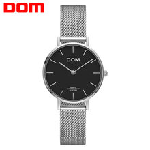 Dom sliver mesh stainless steel watches women top brand luxury