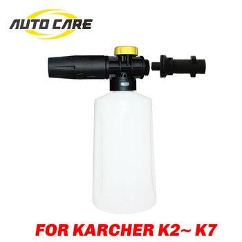 Snow Foam Lance For Karcher K2 - K7 High Pressure Foam Gun Cannon All Plastic Portable Foamer Nozzle Car Washer Soap Sprayer
