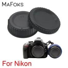 Camera Body Cover Lens Rear Cap For Nikon F D7100 D5200 D5300 D3200 D3300JC