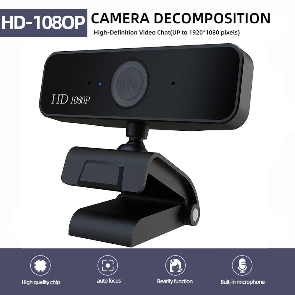 Веб-камера USB 1080P HD 5 Мп с автофокусом, встроенный звукопоглощающий микрофон, камера с динамическим разрешением 1920*1080