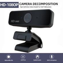 Webcam usb 1080p hd 5mp foco automático computador web câmera embutido som-absorvente microfone 1920*1080 resolução dinâmica câmera