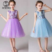 Skyyue Kids Flower Girl Dresses for Wedding Purple Tank Ball Gown Lace O-neck Sleeveless Takedown Bow Comunion Dress 2019 BX2805 недорого