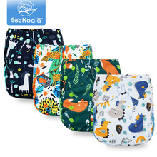 EezKoala Eco-friendly Big XL Cloth Diaper Cover for Baby 2 Years and Older, Stay-dry Adjustable Diaper fits Waist 36-58 cm Baby