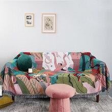 Couverture anti-poussière multifonction pour lit et canapé, avec pompon, 2 côtés