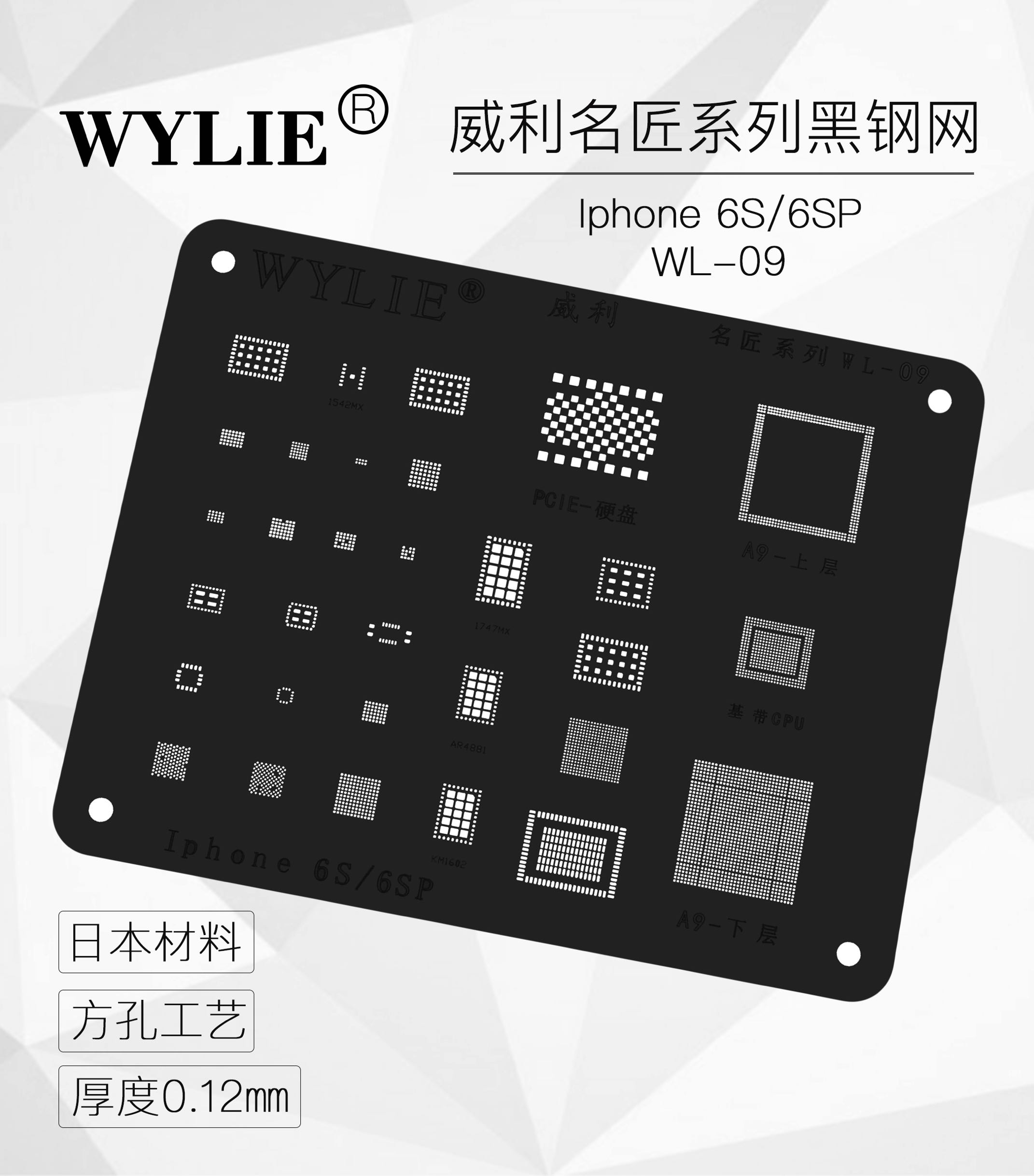 Wylie BGA Reballing Stencil for iphone 5 5s 6 6plus 6s 6splus 7 7plus 8/8 plus x xs max XR A13 A12 A11 A10 A9 A8 A7 CPU RAM chip 2