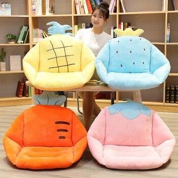 New 45cm Fruit Series Lumbar Back Support Cushion Half Encirclement Seat Plush Toy Home Chair Sofa Seat Cushion Children's Gift beautiful magic cushion seat back cushion lumbar back supporter deep pink