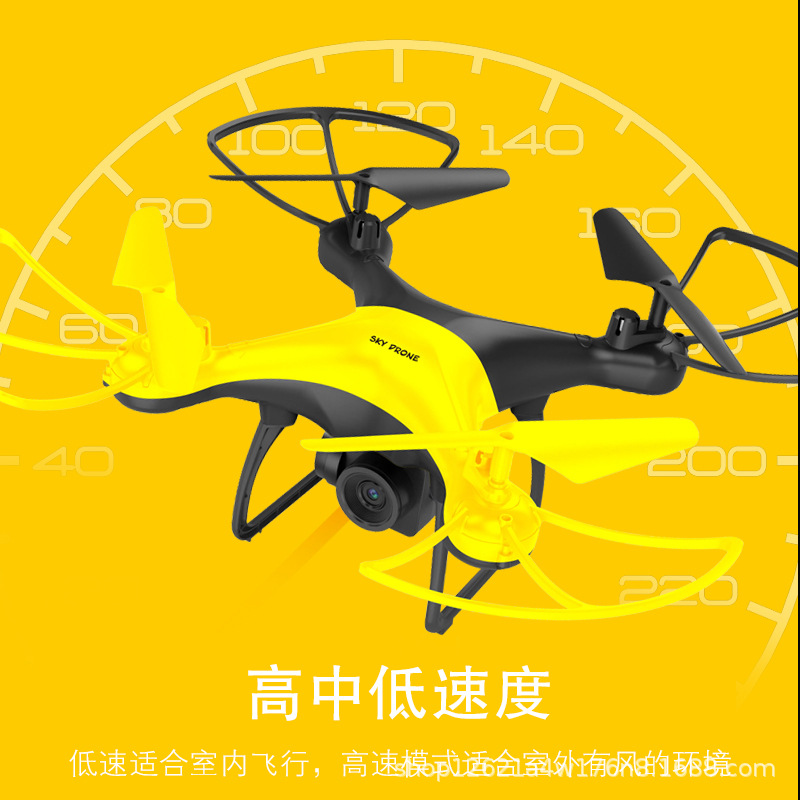 Remote-control Four-axis Aircraft Ultra-long Life Battery Unmanned Aerial Vehicle High-definition Aerial Photography Set High Ai