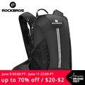Велосипедный рюкзак ROCKBROS, непромокаемая спортивная сумка для отдыха на природе, Путешествий, Походов, дышащий вместительный ранец