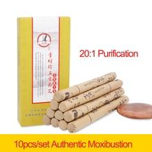 10pcs/box moxibustion moxa massage relax 20:1 Ratio High Pure Acupuncture Moxibustion Sticks Old Moxa Roll Chinese Pure