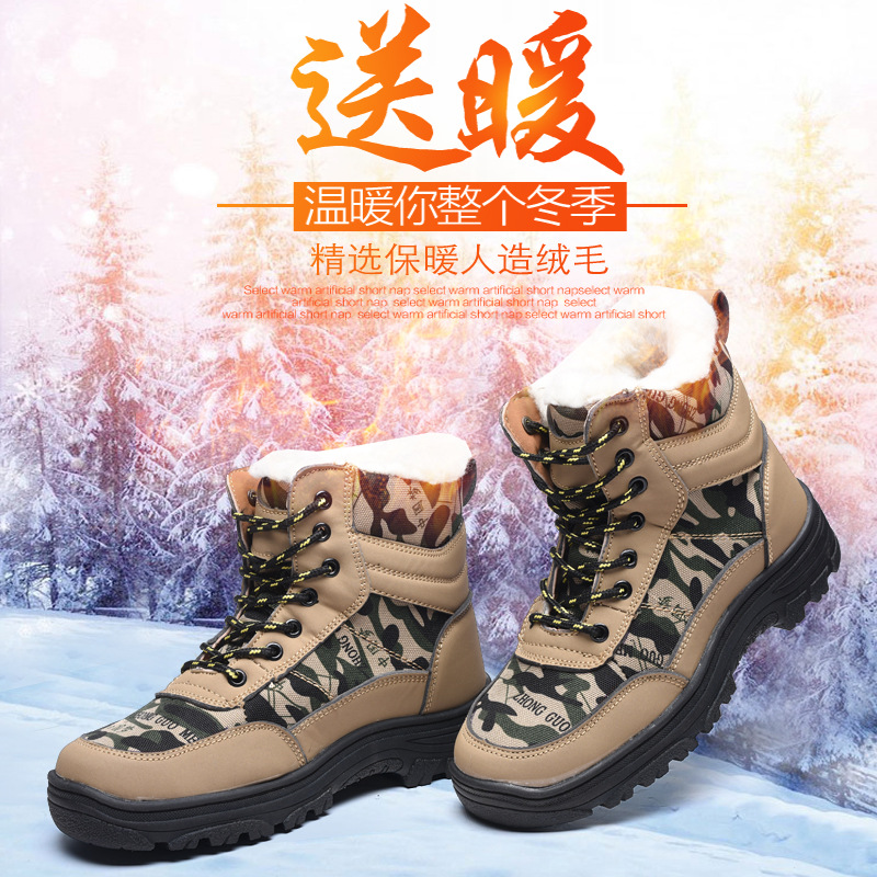 Mountain Climbing Safety Shoes Safe Protective Shoes Anti-smashing And Anti-penetration Acid And Alkali Resistant