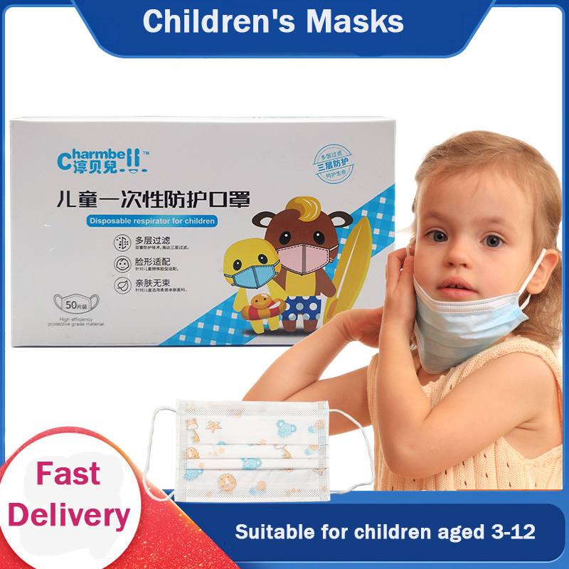 3-13 Years Old Children's 3 Layers Face Mask Kid  Anti-bacterial Anti-flu Disposable face Mask 3