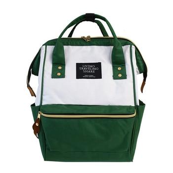 Moda multicolor viaje cuidado del bebé wetbag carrito del bebé bolsa de pañales para mamá mochila de mamá bolso de gran capacidad bolsa de pañales