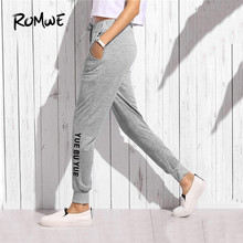 Romwe Sport Grey Heathered Knit Ribbed Drawstring Sweatpants Women Autumn Workout Trainning Pants Gym Mid Waist Jogging Pants romwe sport black drawstring waist women fitness jogging pants 2018 outdoor gym running sports loose sweatpants