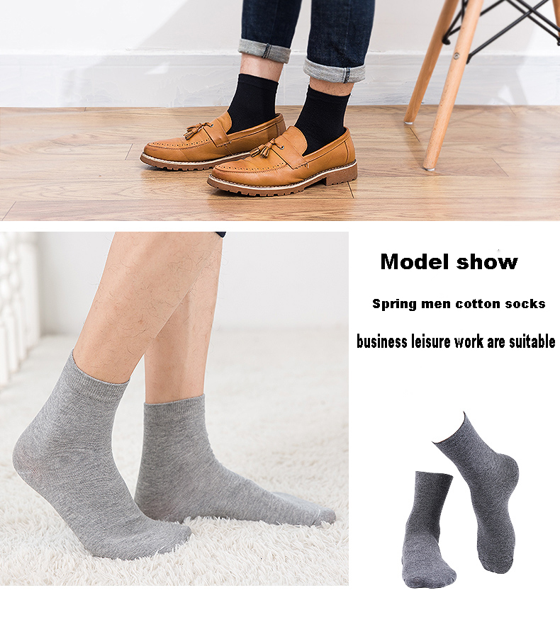 Brand Pairs Cotton Socks For Men 7