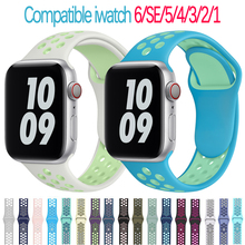 Silicone Strap For Apple Watch band 44mm 40mm iWatch 38mm 42mm smartwatch Sports bracelet Apple watch serie 6 se 3 4 5 Strap