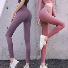 Women Stretchy Squat Proof Gym Sport Tights Yoga Pants Buttery-soft Naked-Feel Athletic Fitness Leggings