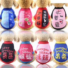 Dog Clothes Cat Clothes Soft Pet Clothing for Dogs Coat Jackets Cartoon Letters Dog Costume Pet Overalls Puppy Dogs Hoodie Puppy leisure cartoon chihuahua dog clothes for puppy overalls 2019 spring dog clothes for small dogs coats jackets puppies clothing