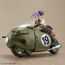 цена на Original bandai Dragon Ball Mechanics Bulma's Variable No.19 Bike Action Figurals