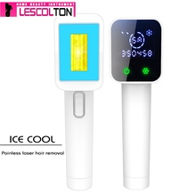 Lescolton The Newest Icecool 4in1 IPL Depilador Hair Removal Machine Laser Epilator