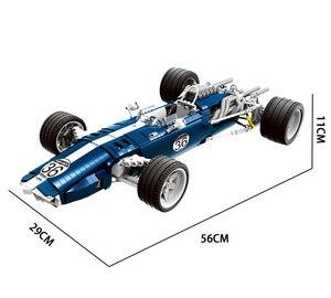Image 3 - XINGBAO XB 03022 Building Blocks Genuine Charm Blue Sonic Racing Creative Technology Sports Car Assembled Model Bricks Gift Toys