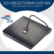 Портативный usb 30 dvd rom Оптический привод внешний тонкий
