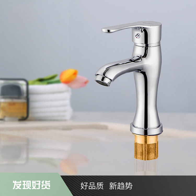 King Bathroom Sanitary Ware Basin Faucet Copper Hot And Cold Mixing Faucet Single Bore Tap Bathroom Inter-platform Basin Manufac