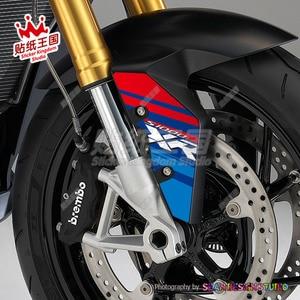 Image 1 - 1 paar Für BMW S1000XR 2015 2019 kit Fender PARAFANGO Motorrad Aufkleber Wasserdicht Aufkleber