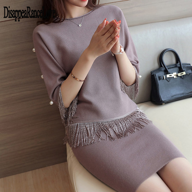 Autumn Sets Of Women's Fashion Two-piece 2019 New Sleeveless Sweater Women's Slim Korean Fringed Skirt