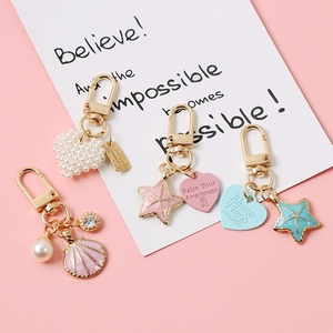 2020 Cute Creative Shell Imitated Pearl Seastar Crystal Keychain For Women Key Chains Ring Car Bag Pendent AirPods Accessories(China)